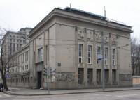Фонд научной библиотеки ГАРФ в сводном каталоге периодики